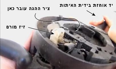 מנגנון ידית האיתות  (צילום: עידו גנדל) (צילום: עידו גנדל)