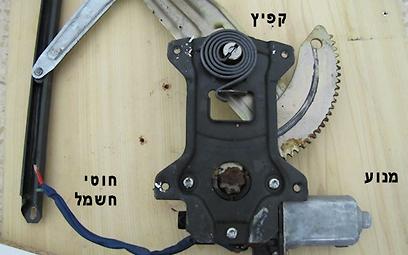 הקפיץ המסייע במנגנון של החלון החשמלי  (צילום: עידו גנדל) (צילום: עידו גנדל)