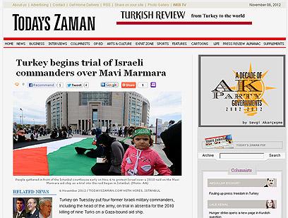 סיקור המשפט בתקשורת הטורקית ()