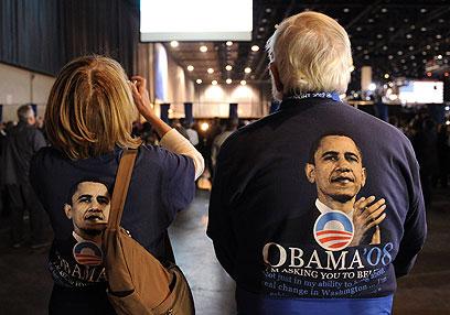 נתנו לו גב. תומכי אובמה (צילום: AFP) (צילום: AFP)