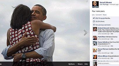 נשאר בבית הלבן ל-4 שנים נוספות. אובמה מכריז על ניצחונו בפייסבוק שלו ()