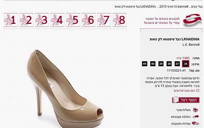 נעלי בינגו. אפשר לבחון את המוצר משמונה זוויות ()