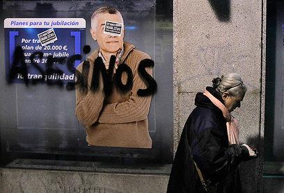 """הכתובת """"רוצחים"""" במדריד (צילום: AP) (צילום: AP)"""
