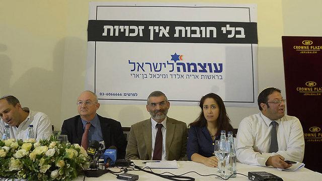 אלדד ובן ארי מקימים את עוצמה לישראל (צילום: אוריה תדמור) (צילום: אוריה תדמור)