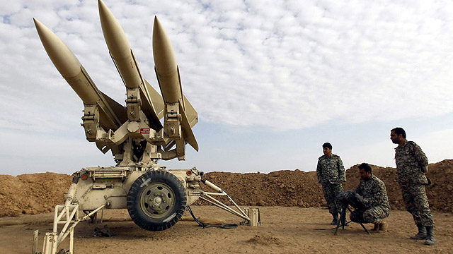 Iranian missile test (Photo: EPA)