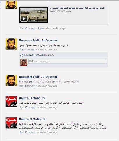 עמוד הפייסבוק של אהוד ברק ()