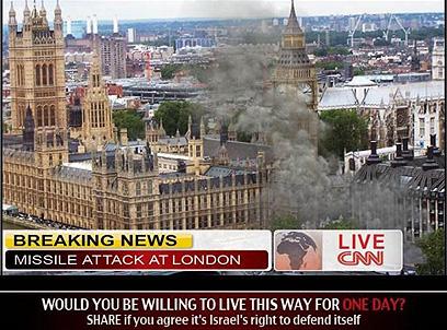 """לונדון """"מותקפת"""" ()"""