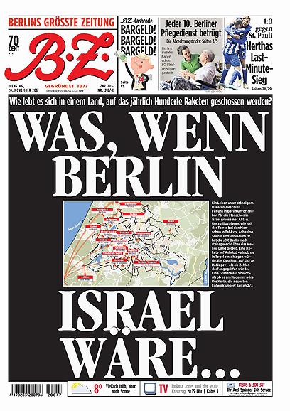 שער העיתון הגרמני ()