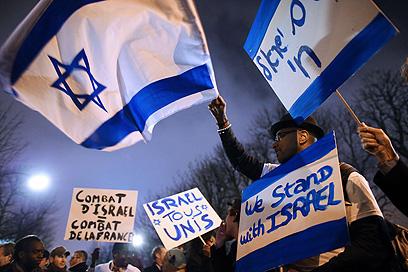 פריז: הפגנת תמיכה בישראל  (צילום: AFP) (צילום: AFP)