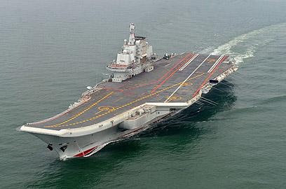 """נושאת המטוסים """"ליאאונינג"""" (צילום: AP) (צילום: AP)"""