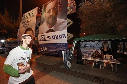 ליד הקלפי של הליכוד בבנייני האומה בירושלים (צילום: גיל יוחנן) (צילום: גיל יוחנן)