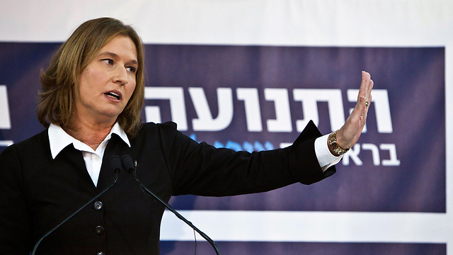 MK Livni said the job law takes the country back to the days of cronyism (Photo: Reuters)