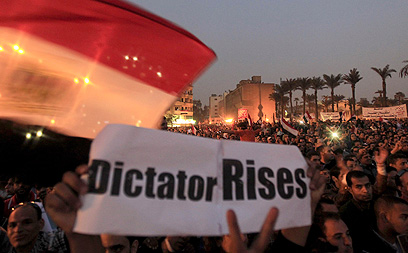 Rally in Cairo against Morsi (Photo: Reuters)