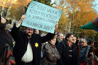 """""""אני יהודי!"""" המפגינים מול הפרלמנט (צילום: AP) (צילום: AP)"""