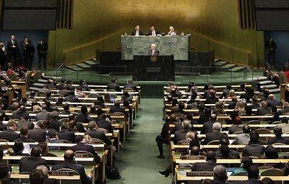 מליאת העצרת הכללית, הערב (צילום: AP) (צילום: AP)