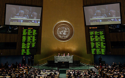אולם העצרת הכללית בעת ההצבעה ביום חמישי (צילום: AP) (צילום: AP)
