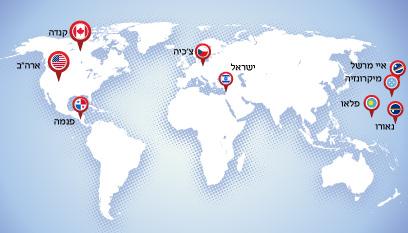 המדינות שהצביעו נגד ההצעה הפלסטינית (צילום: shutterstock) (צילום: shutterstock)