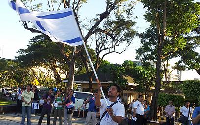 (צילום: Mount Zion) (צילום: Mount Zion)
