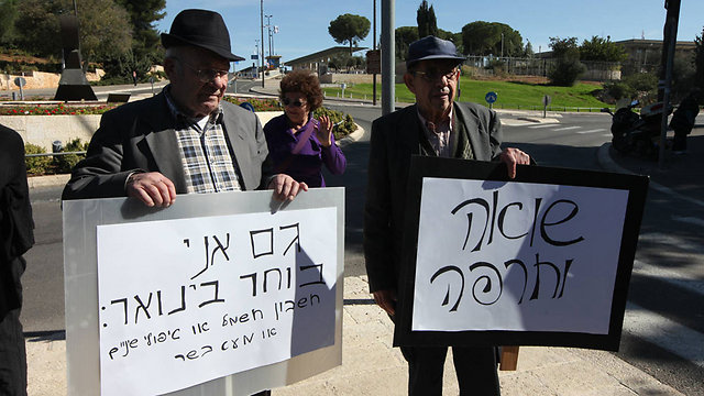 Holocaust survivors hold protest in front of Knesset in January (Photo: Gil Yohanan)   (Photo: Gil Yohanan)