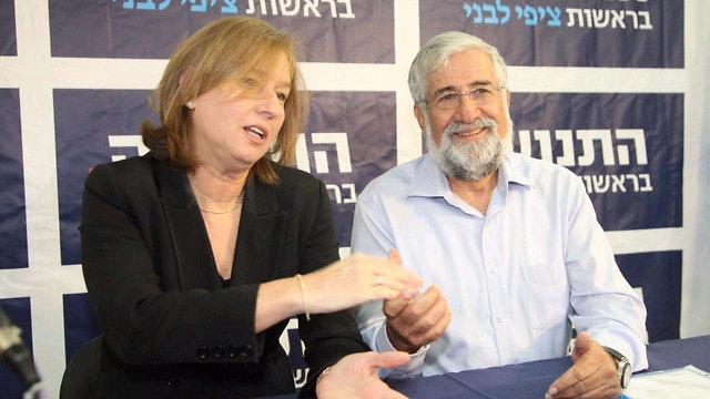 Hatnua Chairwoman Tzipi Livni and MK Amram Mitzna (Photo: Motti Kimchi)