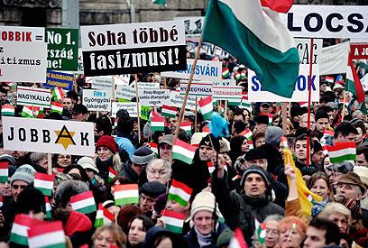 הפגנה נגד אנטישמיות מול בניין הפרלמנט בבודפשט (צילום: EPA) (צילום: EPA)