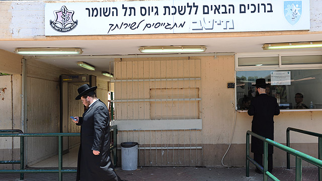 Haredim at the IDF recruitment center (Photo: Yuval Chen)