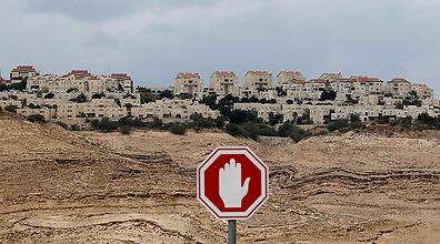 Legal issue. E1 area (Photo: Reuters)