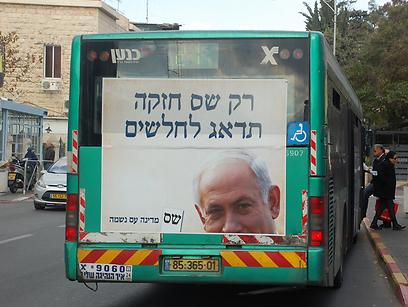 (צילם: הרב אורי אילון מהתנועה הירושלמית)