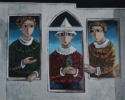 """""""חתן, כלה ושושבינה"""". בהשראת התיאטרון (ציור: יוסל ברגנר ) (ציור: יוסל ברגנר )"""