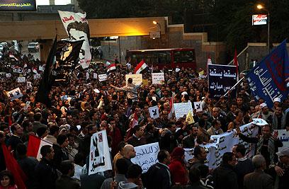 Protesters in Cairo (Photo: EPA)