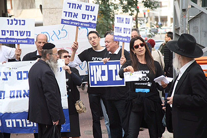 Forum for equal burden protests in Bnei Brak