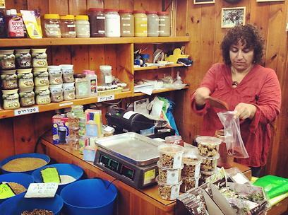 חוויה אמיתית. חנות התבלינים של דלאל (צילום: יניב אמר) (צילום: יניב אמר)