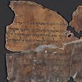 Photo: Shai Halevi, courtesy of Israel Antiquities Authority
