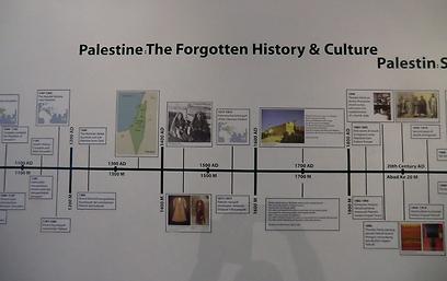 """תולדות """"פלסטין הנשכחת"""", שכתוב היסטורי במוזיאון לאיסלאם בקואלה לומפור (צילום: אלדד בק) (צילום: אלדד בק)"""