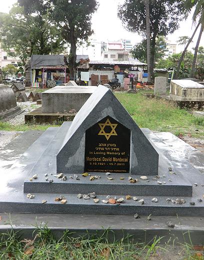 בית הקברות היהודי בפנאנג (צילום: אלדד בק) (צילום: אלדד בק)