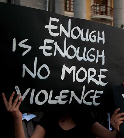 """""""מספיק זה מספיק. לא עוד אלימות"""" (צילום: EPA) (צילום: EPA)"""