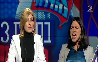 פוליטיקאים סרבניים, נעלבים, מביכים או מירי רגב ()