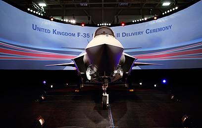 ה-F-35 (צילום: gettyimages) (צילום: gettyimages)