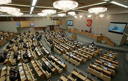 לא כולם יכולים להיבחר לפרלמנט הרוסי. הדומא (צילום: AP)