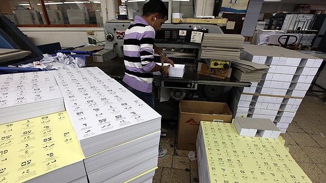 הדפסת פתקי הבחירות בשנת 2013 (צילום: גיל יוחנן) (צילום: גיל יוחנן)