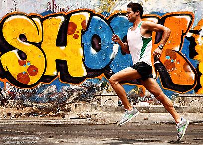 יונתן מלכא. אם אתה יכול ללכת, אתה יכול לרוץ (צילום: christoph ulleweit) (צילום: christoph ulleweit)