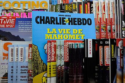 In stores now. Muhammad biography (Photo: EPA) (Photo: EPA)