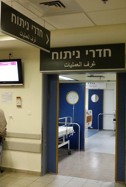 בית החולים הלל יפה, הערב (צילום: נמרוד גליקמן) (צילום: נמרוד גליקמן)