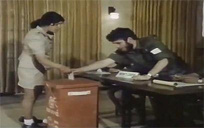 הצבעה בשנות ה-70 ()