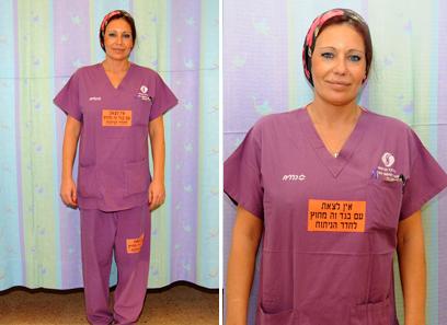 חדר ניתוח. שומרים סטריליות (צילום: דינה פרנקל) (צילום: דינה פרנקל)