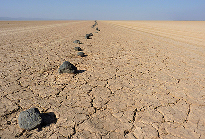עוד ארוכה הדרך (צילום: AP)