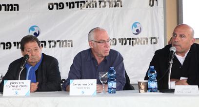 """סופיאן אבו זיידה והח""""כים אריאל ובן אליעזר (צילום: סיון פראג׳) (צילום: סיון פראג׳)"""