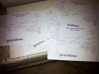 """הודעות לבוחר. """"תיבת הדואר עדיין נותרה ריקה"""" ()"""
