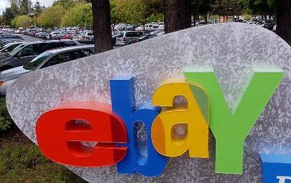 יסייעו לעסקים ויזמים בישראל, eBay (צילום: איי פי) (צילום: איי פי)