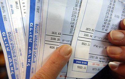 המשכורות של חלקנו יקטנו לטובת הגדלת מס ההכנסה (צילום: עטא עוויסאת) (צילום: עטא עוויסאת)